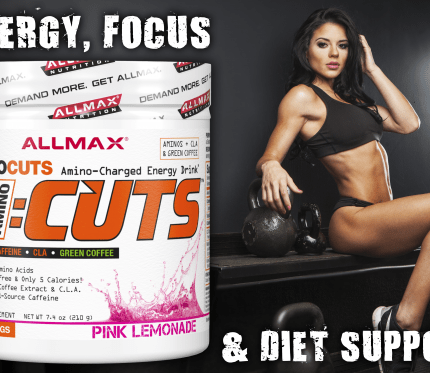 AllMax Nutrition AminoCuts 210 грама