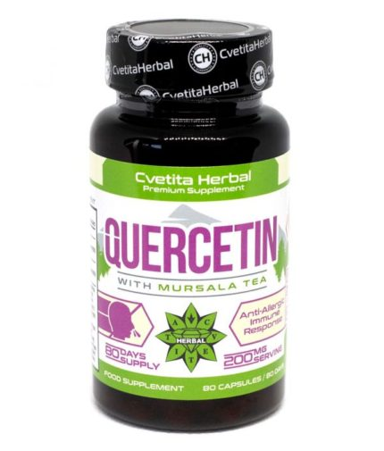 https://musclepower.bg/wp-content/uploads/2020/10/quercetin1200x1200.jpg