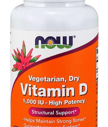 https://musclepower.bg/wp-content/uploads/2020/11/vitamin-d.jpg